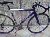 Vends Vélo Course Zr 9000 Custom Alloy